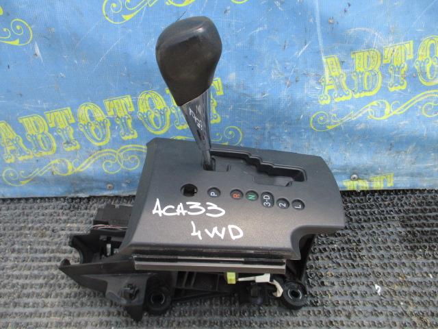 Селектор акпп Toyota Rav4 ACA33 2AZ