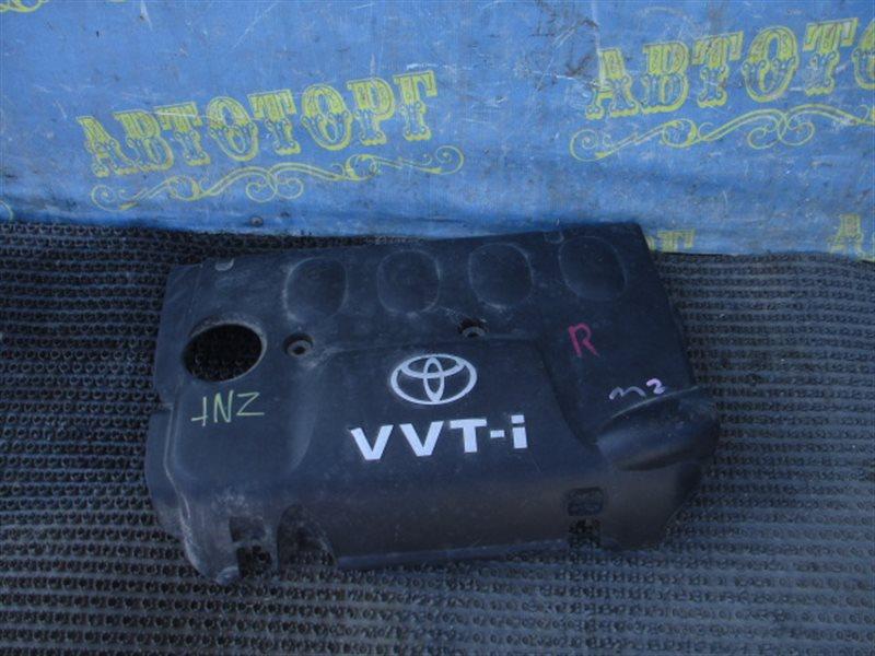 Накладка двигателя Toyota Corolla Fielder NZE 121 1NZ