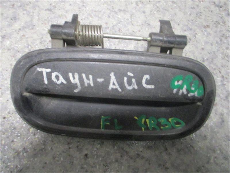 Ручка двери внешняя Toyota Town Ace CR30 передняя левая
