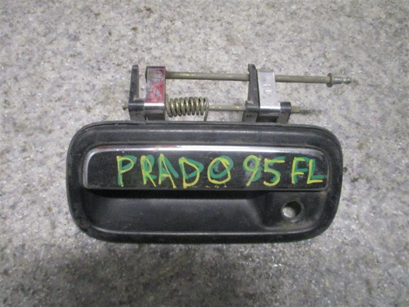 Ручка двери внешняя Toyota Land Cruiser Prado KZJ95 1KZ передняя левая