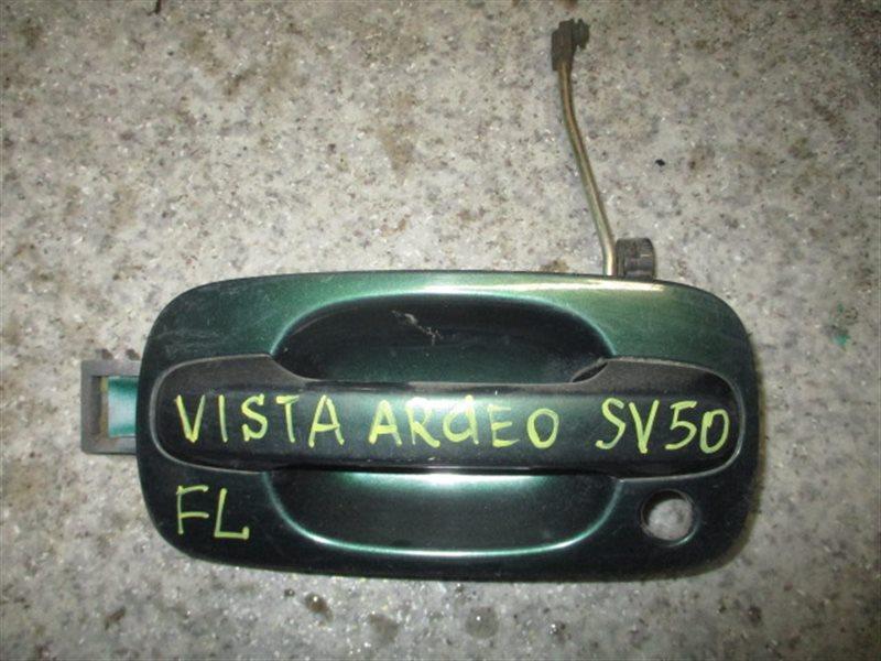 Ручка двери внешняя Toyota Vista Ardeo SV50 передняя левая