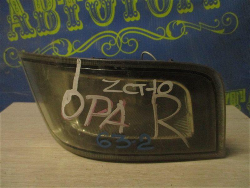 Туманка Toyota Opa ZCT10 передняя правая