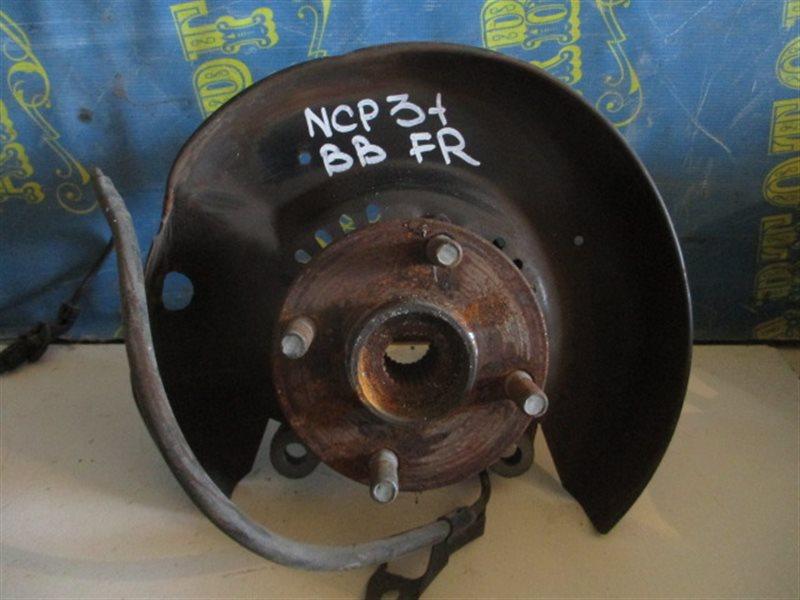 Ступица Toyota Bb NCP31 передняя правая