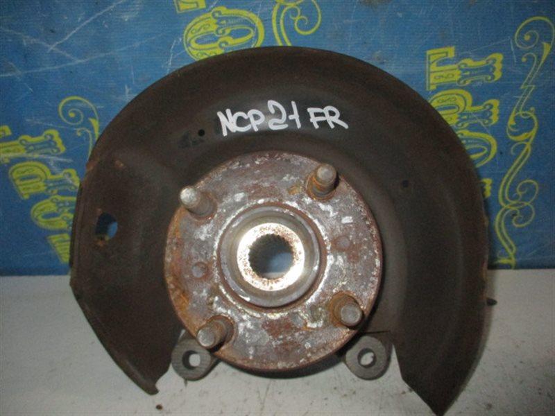 Ступица Toyota Funcargo NCP20 передняя правая