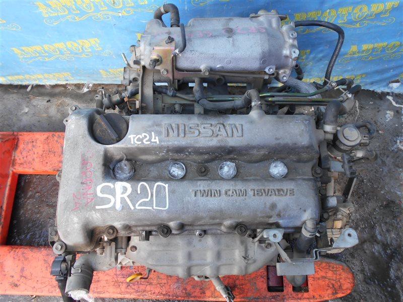 Двигатель Nissan Serena PNC24 SR20