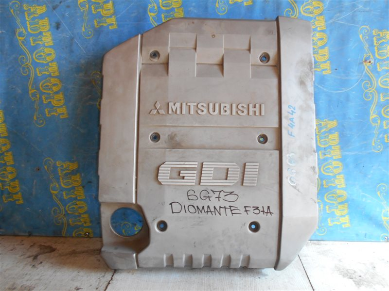 Накладка двигателя Mitsubishi Diamante F31A 6G73