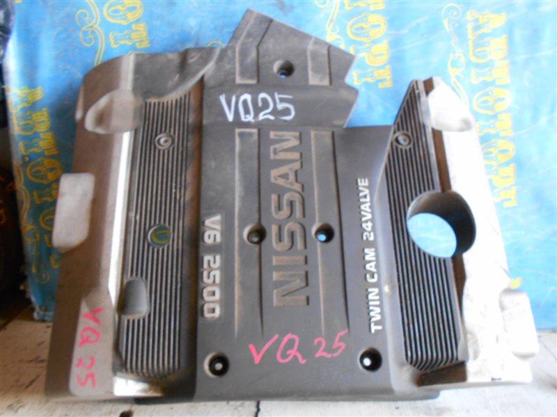 Крышка на двигатель декоративная Nissan Cedric MY34 VQ25