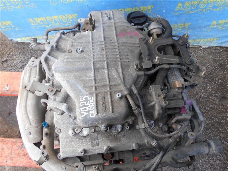 Двигатель Nissan Cedric MY33 VQ25