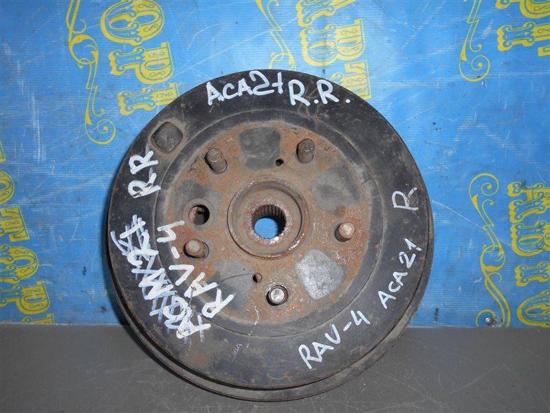 Ступица Toyota Rav4 ACA21 1AZ задняя правая