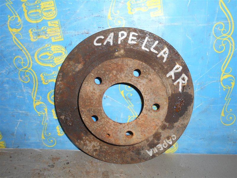 Тормозной диск Mazda Capella GF8P задний