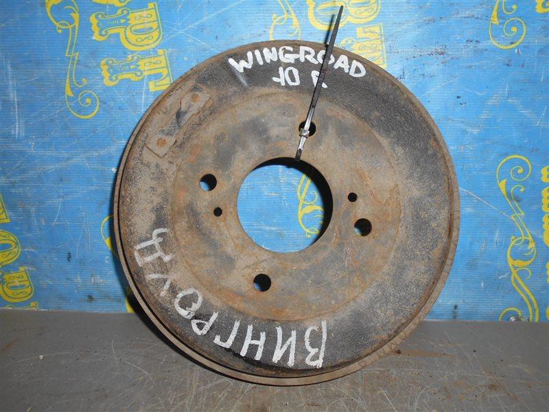 Тормозной барабан Nissan Wingroad WFY10 задний