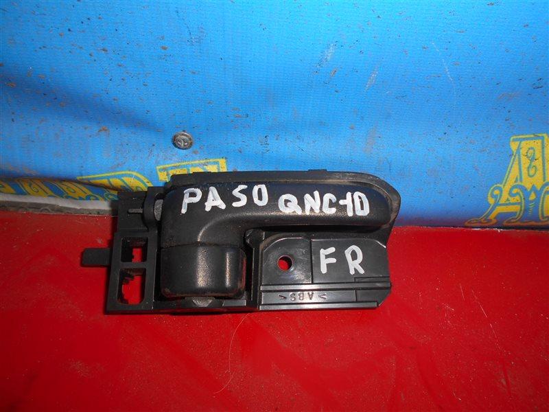 Ручка двери внутренняя Toyota Passo QNC10 передняя правая