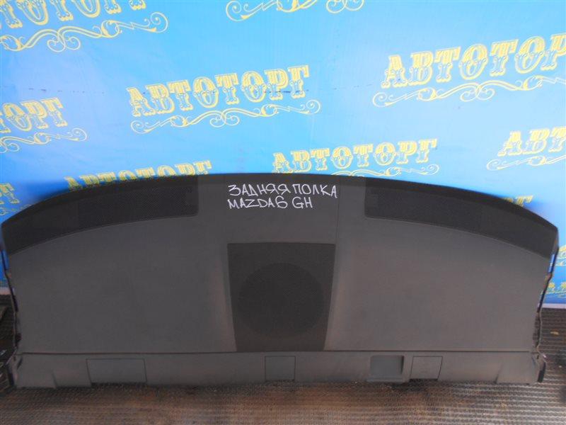 Полка багажника Mazda 6 GH LF17 2008