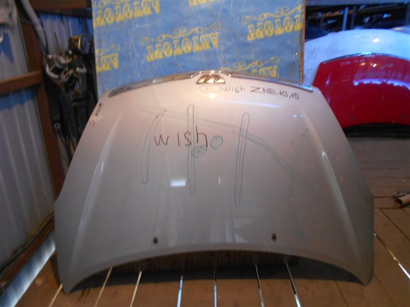 Капот Toyota Wish ZNE10