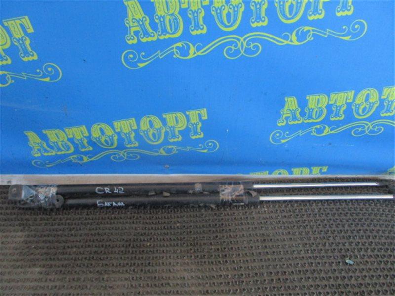 Амортизатор багажника Toyota Noah SR50
