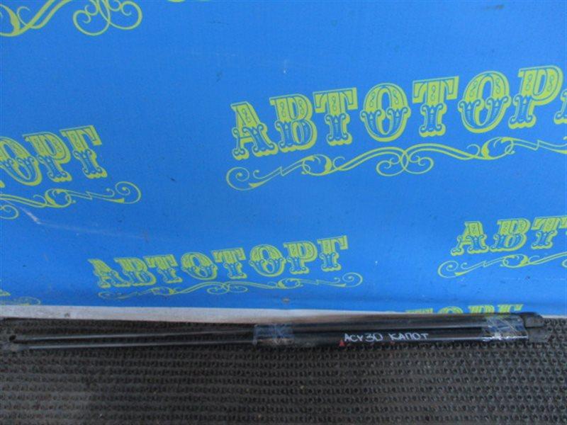 Амортизатор капота Toyota Camry ACV30