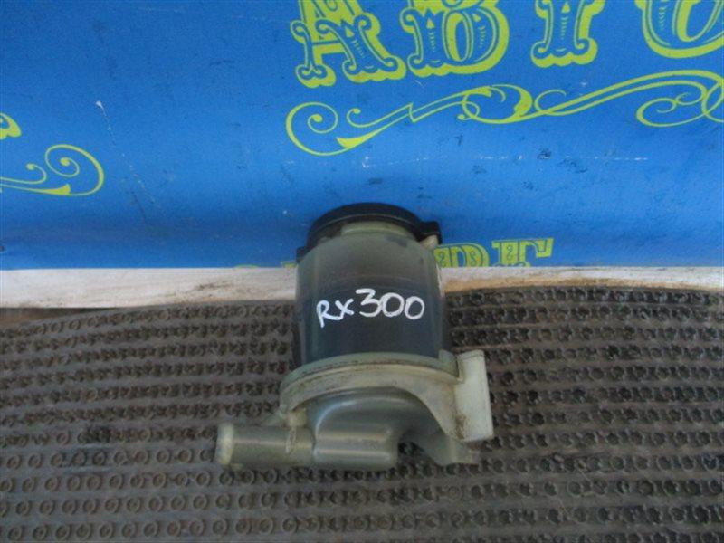Бачок гидроусилителя Lexus Rx330