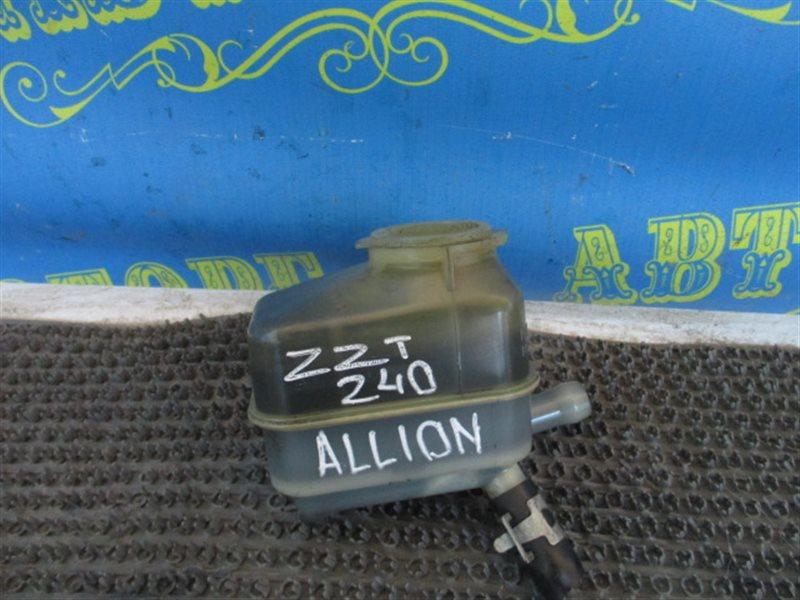 Бачок гидроусилителя Toyota Allion ZZT240 1ZZ