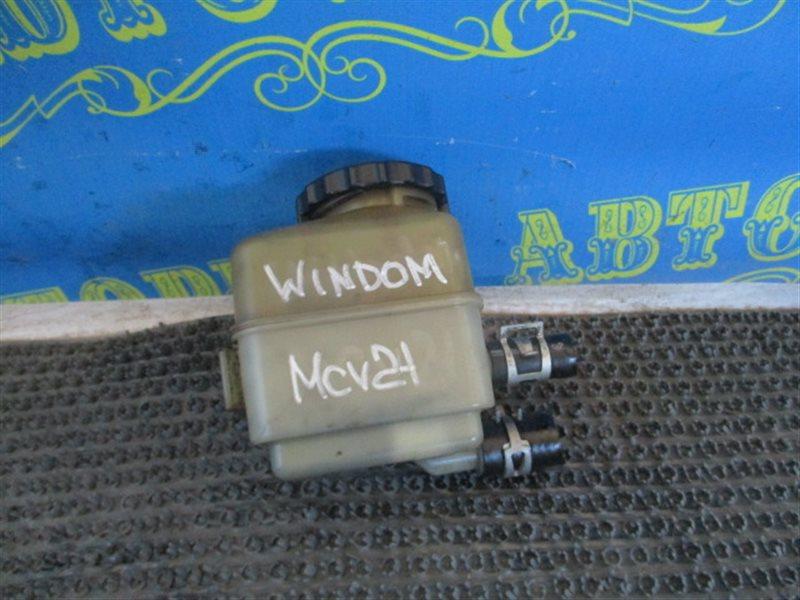 Бачок гидроусилителя Toyota Windom MCV21 2MZ