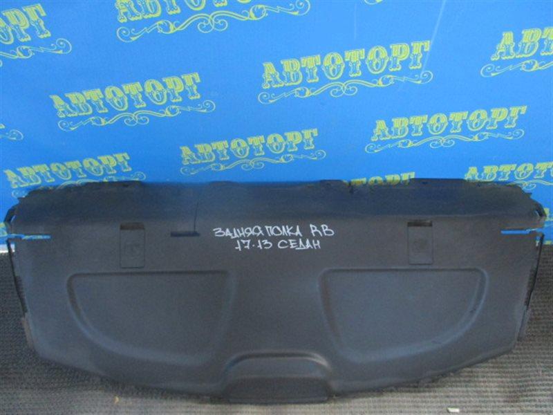 Полка багажника Hyundai Solaris RB G4FC 2012
