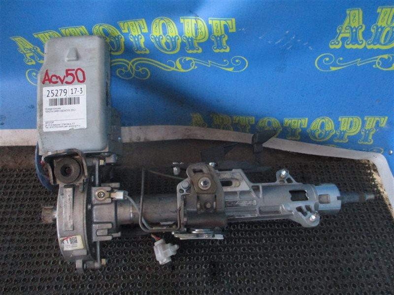 Рулевая колонка Toyota Camry ACV51 1AZ 2012