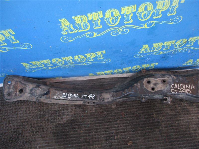 Балка продольная Toyota Caldina ET196 5E передняя