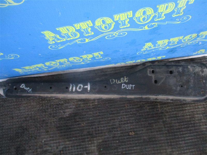 Балка продольная Toyota Duet M100A передняя