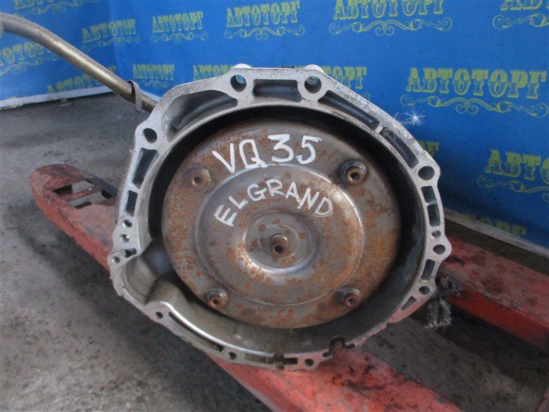 Акпп Nissan Elgrand E51 VQ35