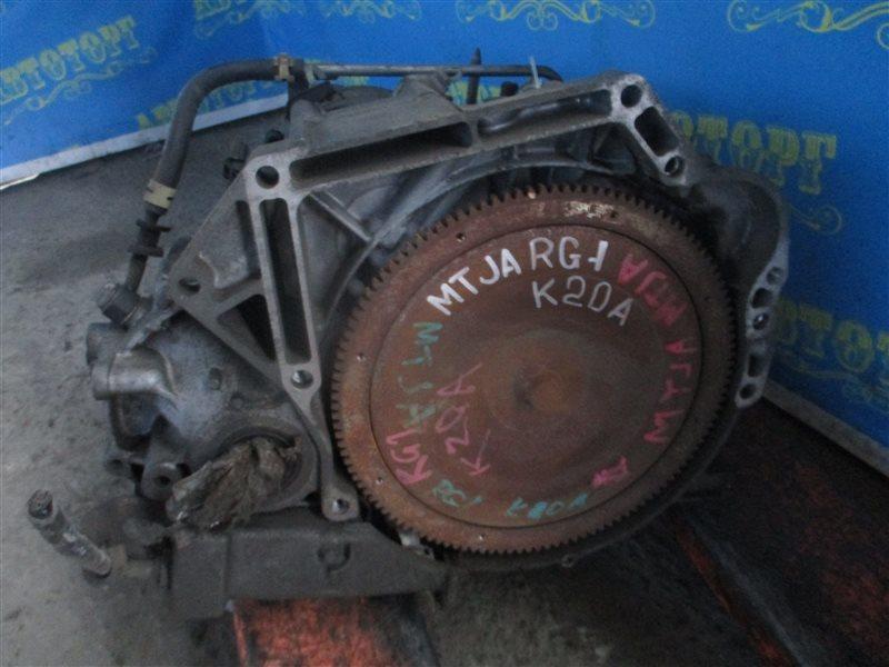 Акпп Honda Step Wagon RG1 K20A