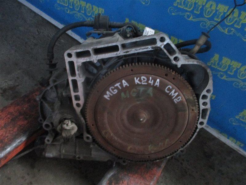Акпп Honda Accord CM2 K24A