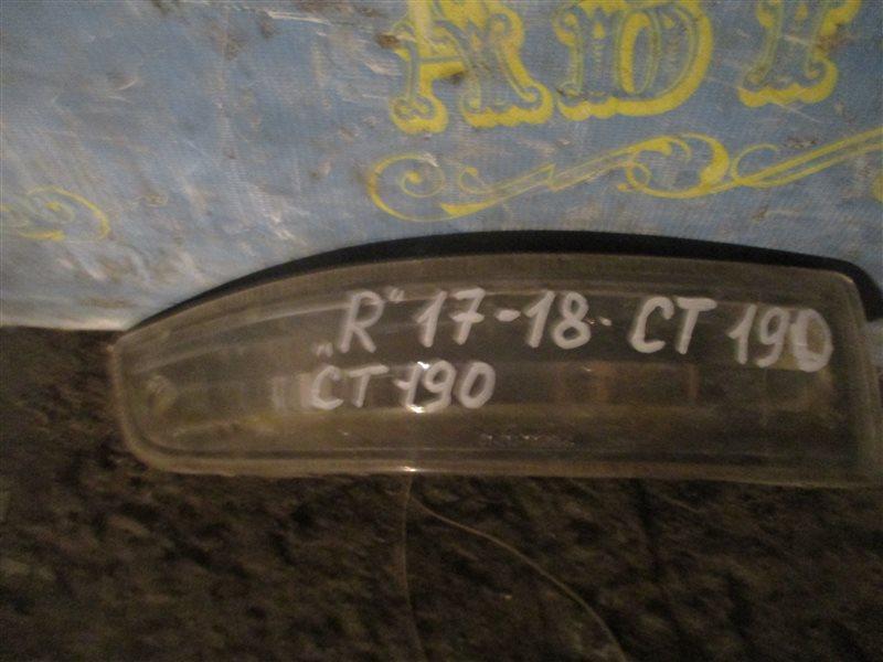 Повторитель бамперный Toyota Corona CT190 2C 1995 передний правый