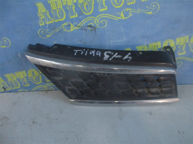 Решетка радиатора Nissan Tiida C11 HR15 правая