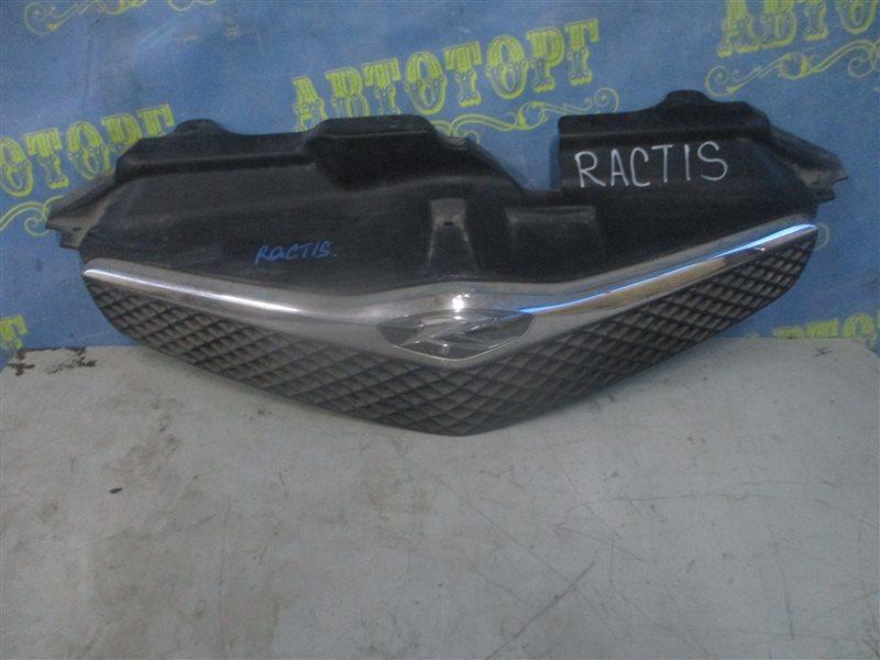 Решетка радиатора Toyota Ractis NCP100 1NZ