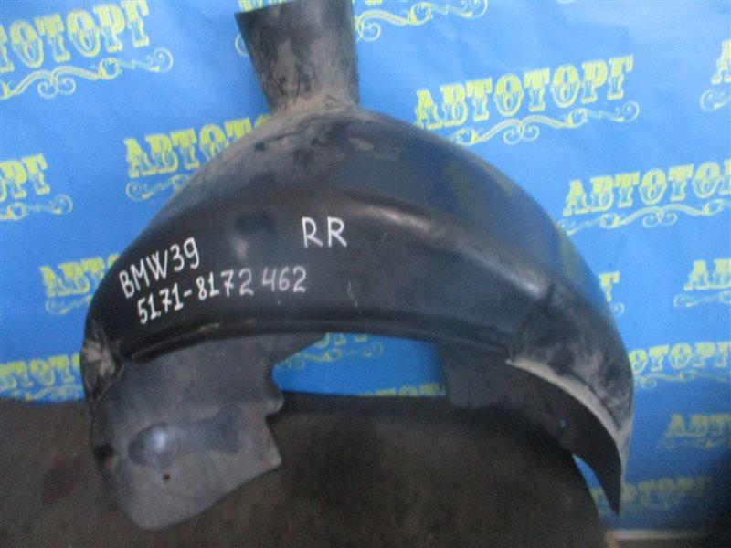 Подкрылок Bmw 5 Series E39 задний правый