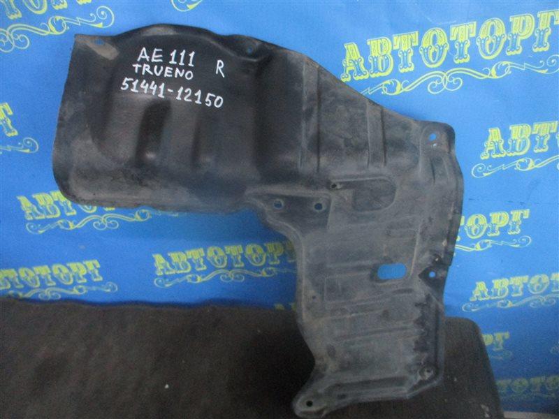 Защита двигателя Toyota Trueno AE111 передняя правая