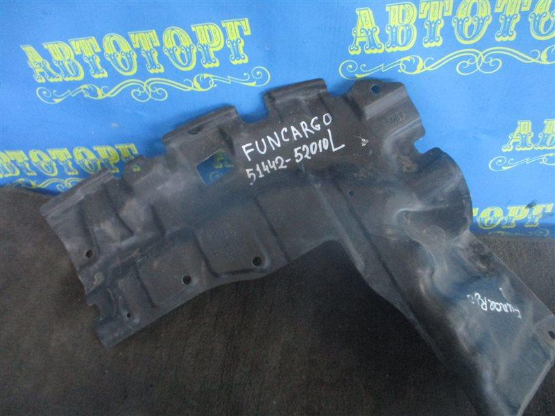 Защита двигателя Toyota Funcargo NCP20 передняя левая