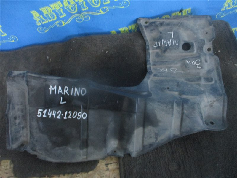 Защита двигателя Toyota Marino AE101 передняя левая