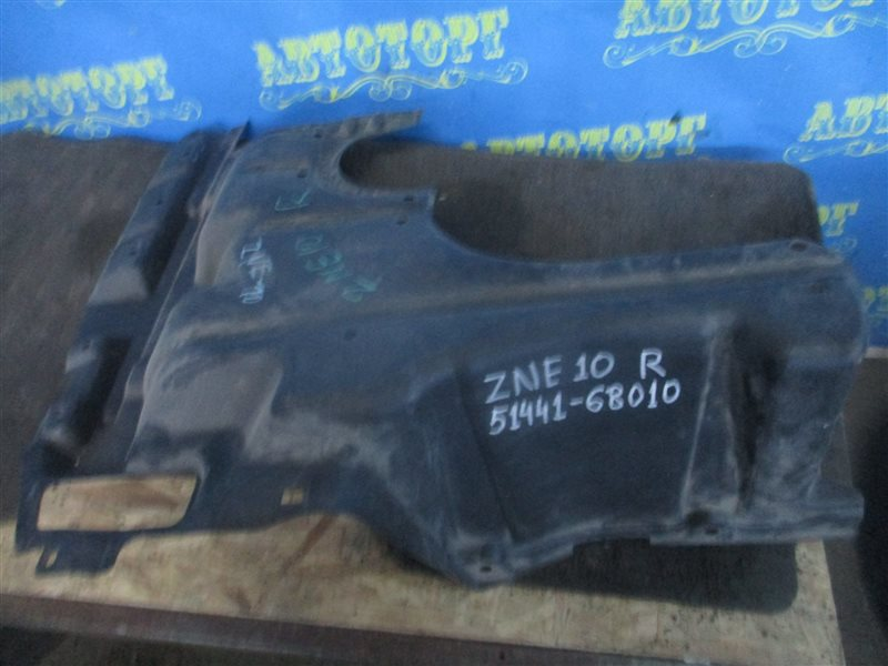 Защита двигателя Toyota Wish ZNE10 1ZZ передняя правая