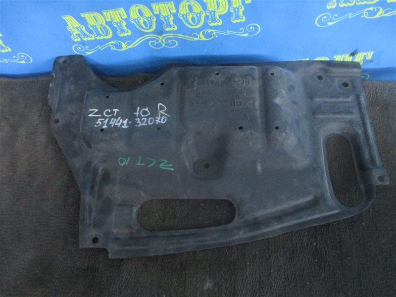 Защита двигателя Toyota Opa ZCT10 1ZZ передняя правая