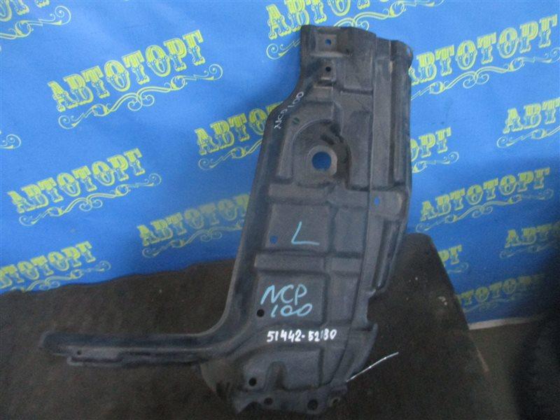 Защита двигателя Toyota Ractis NCP100 1NZ передняя левая