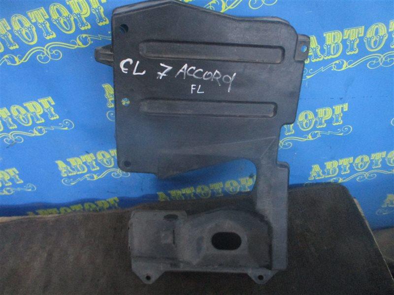 Защита двигателя Honda Accord CL7 передняя левая