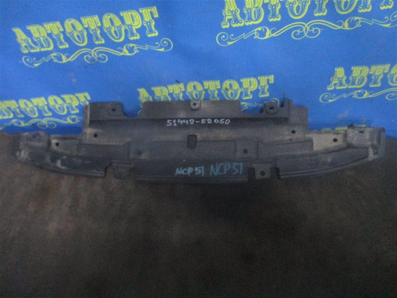 Защита двигателя Toyota Probox NCP51 передняя
