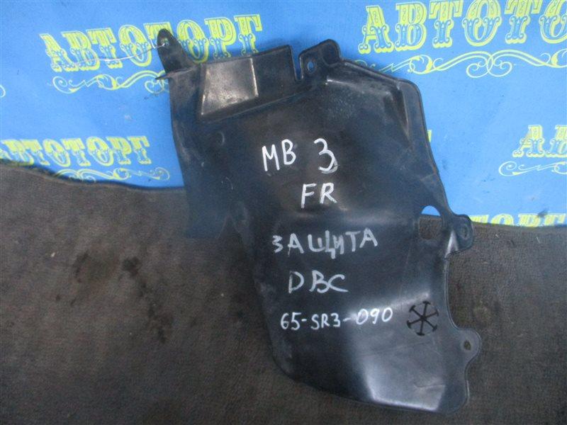 Защита двигателя Honda Domani MB4 передняя правая