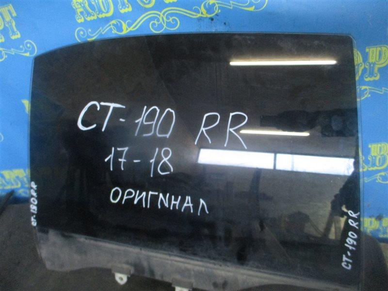 Стекло двери Toyota Corona CT190 2C 1995 заднее правое