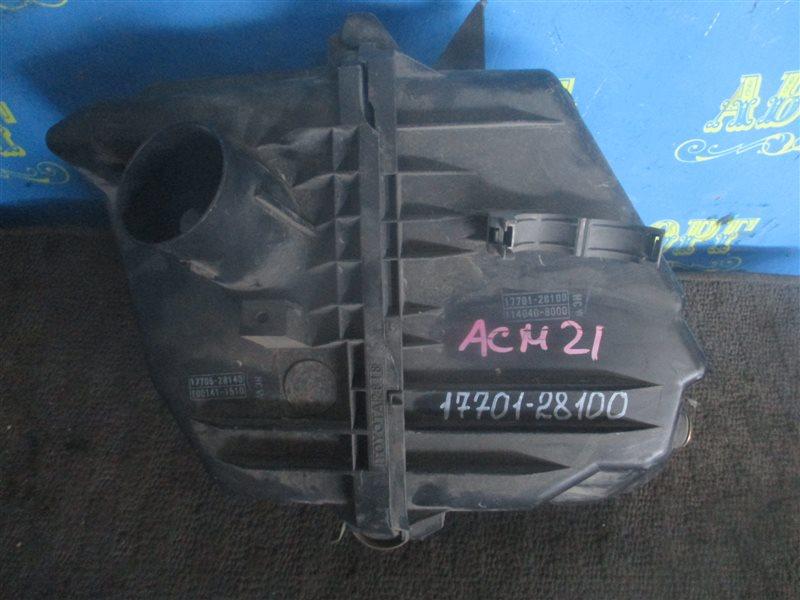 Корпус воздушного фильтра Toyota Ipsum ACM21 2AZ