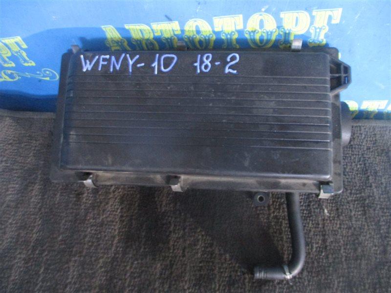 Корпус воздушного фильтра Nissan Wingroad WFNY10 GA15 1998