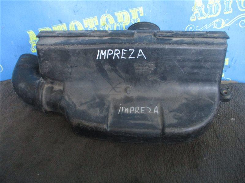 Корпус воздушного фильтра Subaru Impreza GG2