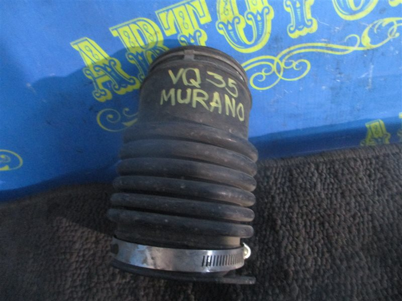 Гофра воздушного фильтра Nissan Murano Z50 VQ35-DE 2002