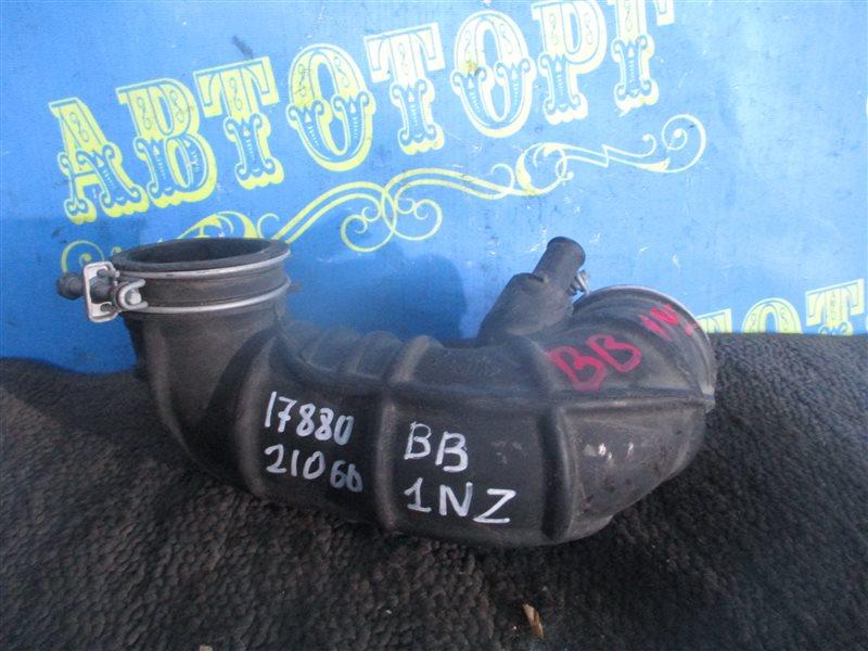 Гофра воздушного фильтра Toyota Bb NCP31 1NZ