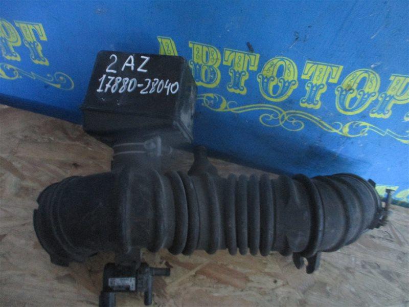 Гофра воздушного фильтра Toyota Kluger ACU20 2AZ